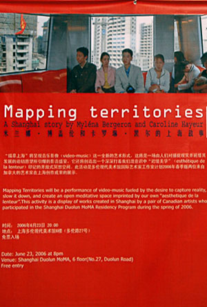 affiche-mapping-territories-shanghai-story-caroline-hayeur-2006