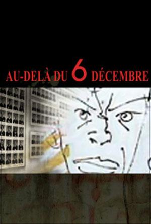affiche-au-dela-6-decembre-catherine-fol-1991