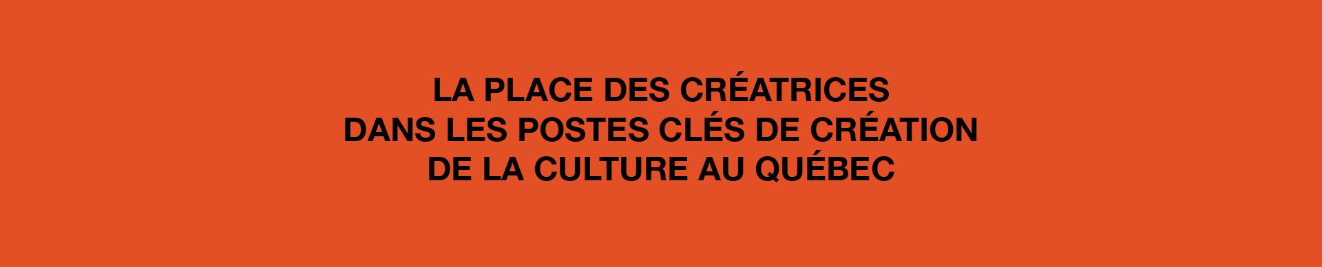 coalition-culture